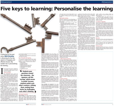 personalise_learning